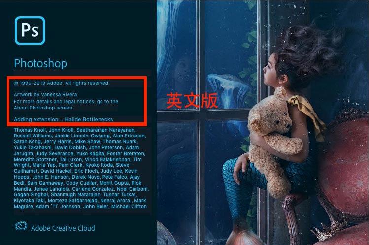 Adobe Photoshop 2020 中英文语言包下载(Mac&Win 21.2.4兼容版本)