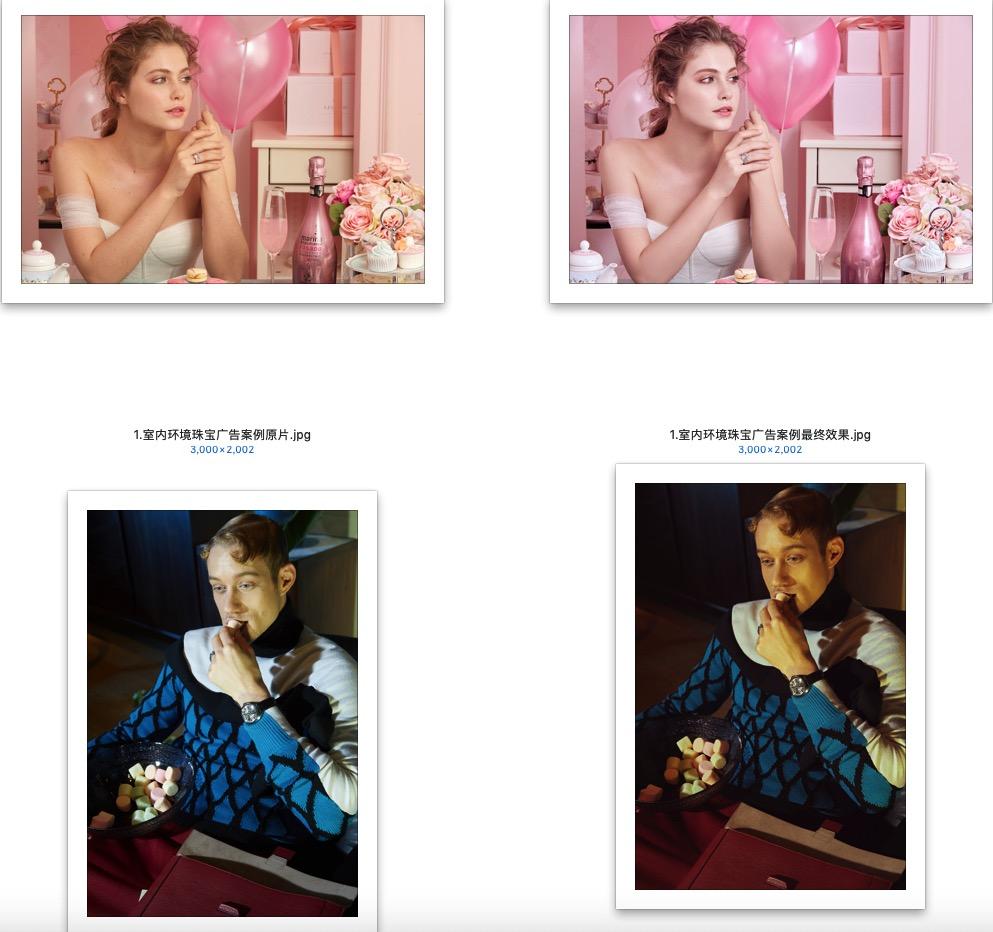 《修图师的自我修养》随书附赠电子书大分辨率图片练习素材下载 图片素材 第4张