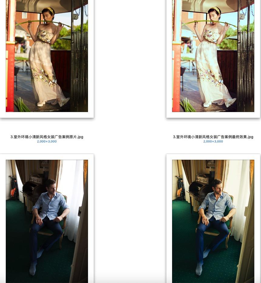 《修图师的自我修养》随书附赠电子书大分辨率图片练习素材下载 图片素材 第3张