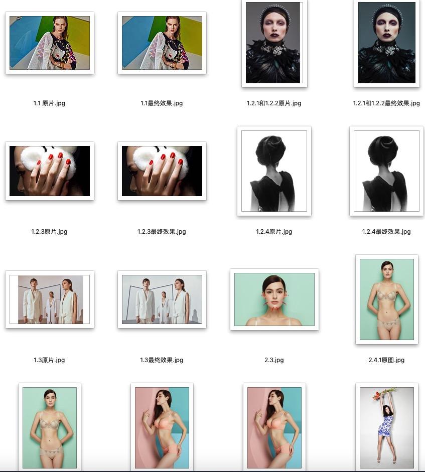 《修图师自我修养》正文大分辨率图片练习素材下载 图片素材 第1张