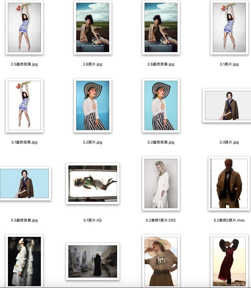 《修图师自我修养》正文大分辨率图片练习素材下载 图片素材 第2张