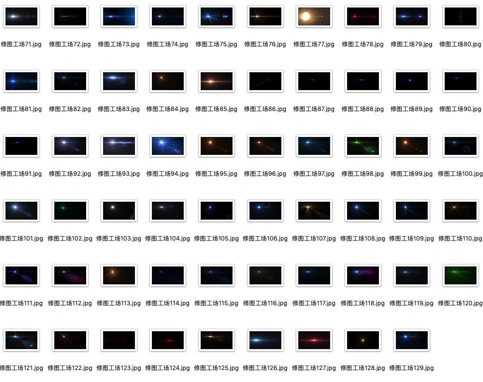 网络搜集整理的一组(100多张)镜头光晕图片素材 图片素材 第1张