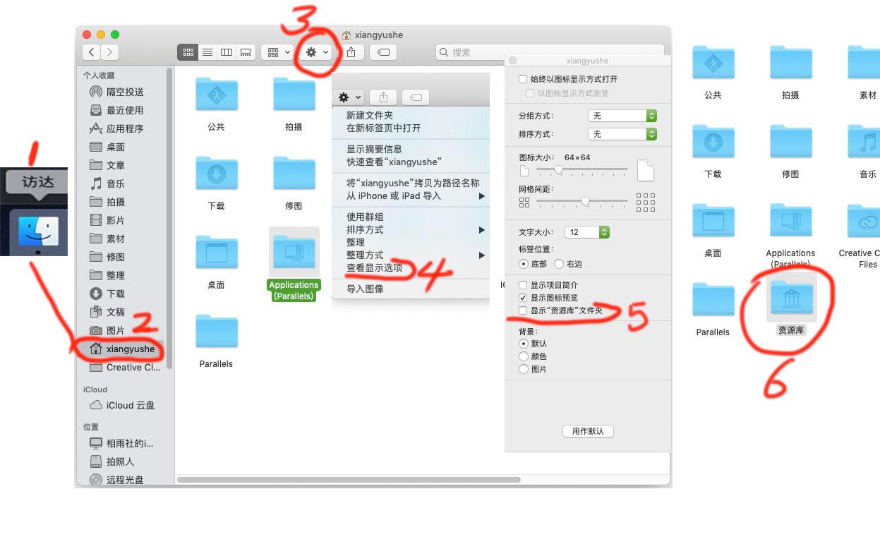 Mac(苹果系统)Quicktime player 录屏后无法保存或者提示此媒体已损坏 解决方案 图文教程 第2张