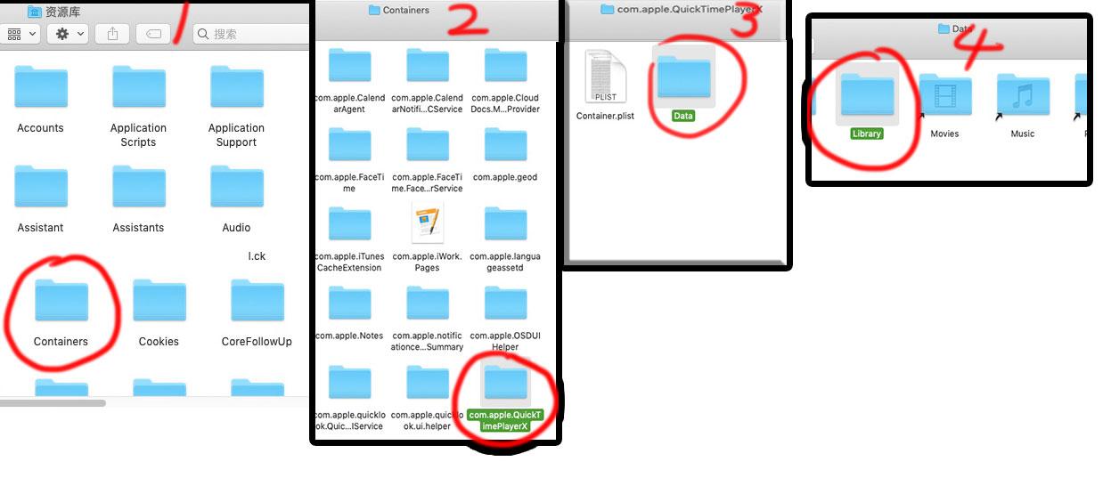Mac(苹果系统)Quicktime player 录屏后无法保存或者提示此媒体已损坏 解决方案 图文教程 第3张