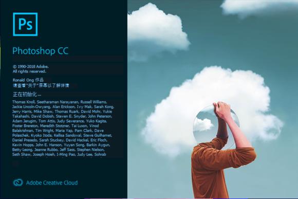 Adobe Photoshop 2019 中英文语言包下载(Mac&Win 22.0.0兼容版本) 应用程序 第2张