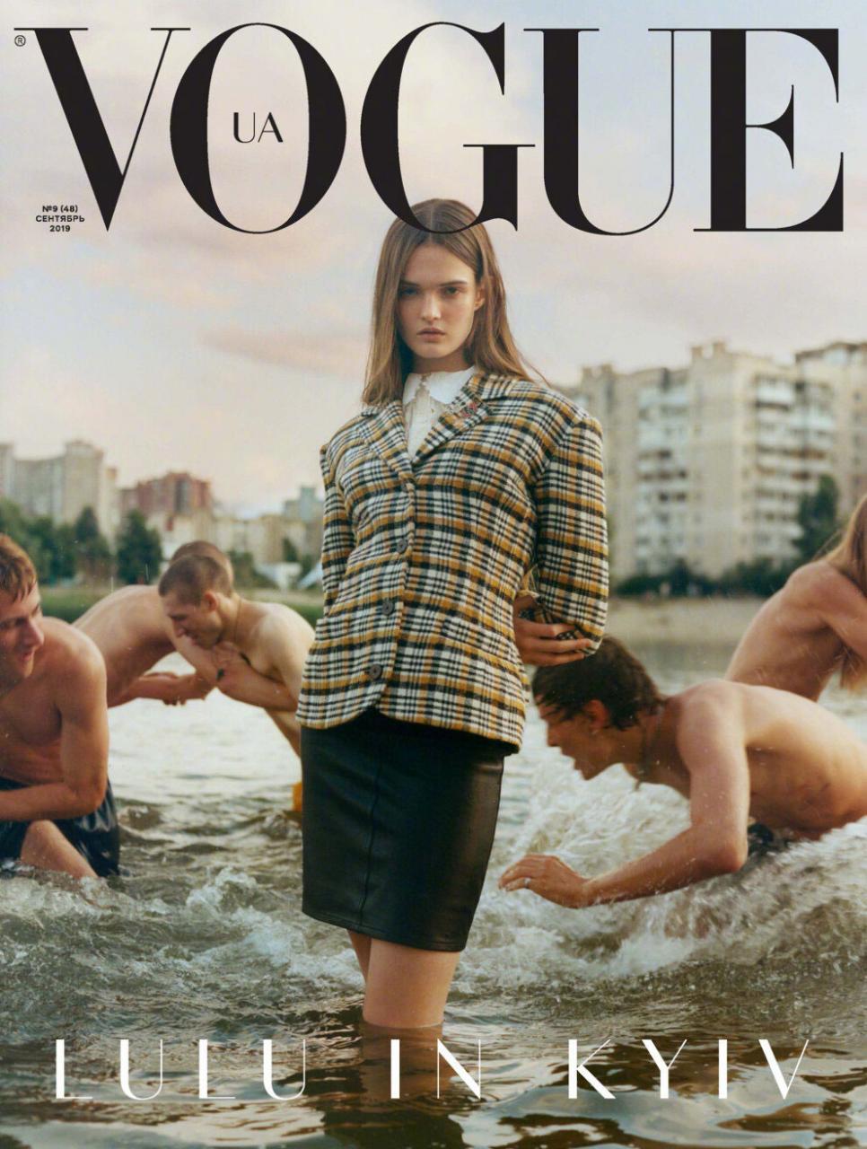 乌克兰版《Vogue》九月刊经典的杂志色调 时尚图库 第1张