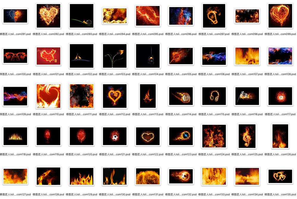 后期合成资源 火焰psd分层素材下载 PSD文件 第3张