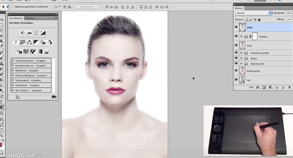 Wacom数位板摄影后期美容修饰应用教程 收集整理 第3张