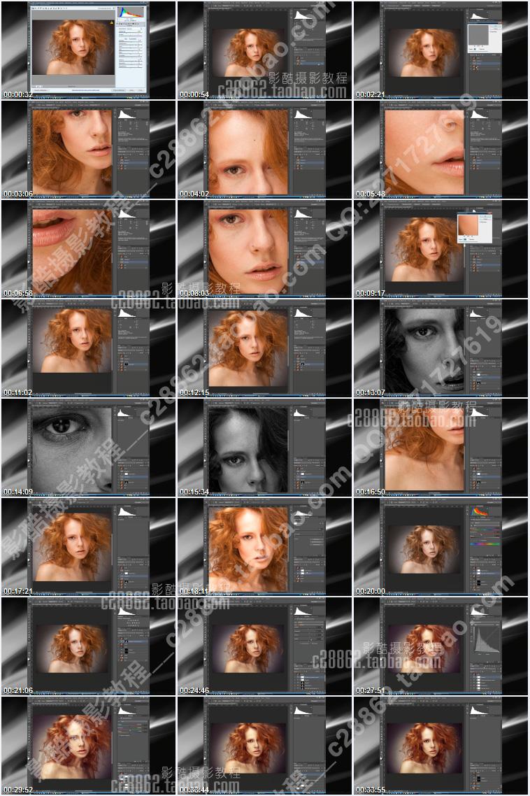 高端商业摄影后期修图技巧 顶尖人像精修后期教程 附RAW 收集整理 第4张
