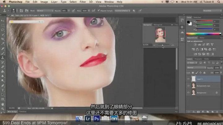琳西 Photoshop商业人像后期修图调色教程【中文字幕】 收集整理 第10张