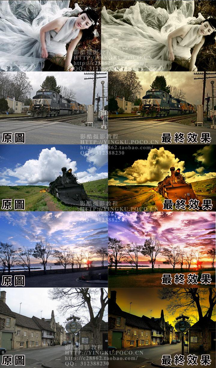 国内摄影后期调色技法视频教程(中文语言13G容量) 收集整理 第3张