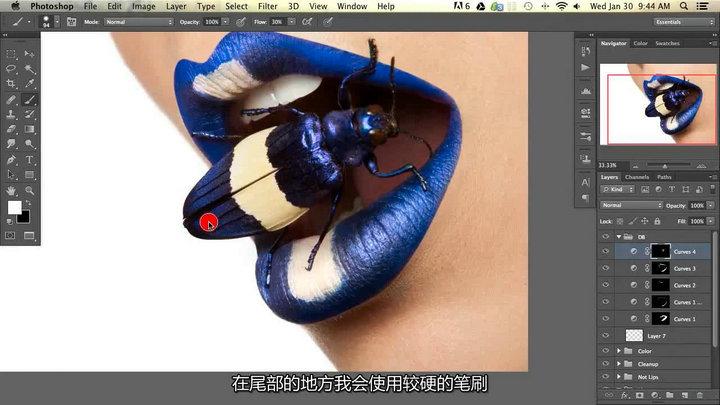 Photoshop商业时尚质感与色彩处理后期教程【中文字幕】 收集整理 第4张