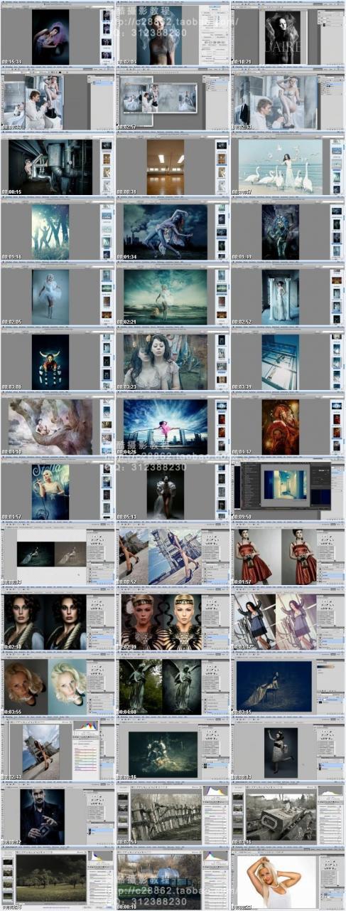 尖端商业后期视觉冲击作品创作教程 收集整理 第9张