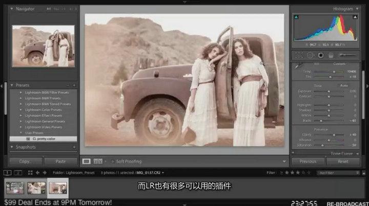 琳西 Photoshop商业人像后期修图调色教程【中文字幕】 收集整理 第13张