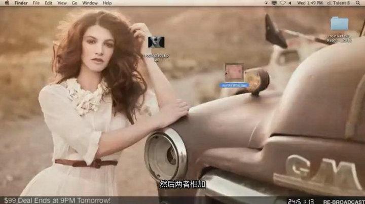 琳西 Photoshop商业人像后期修图调色教程【中文字幕】 收集整理 第7张