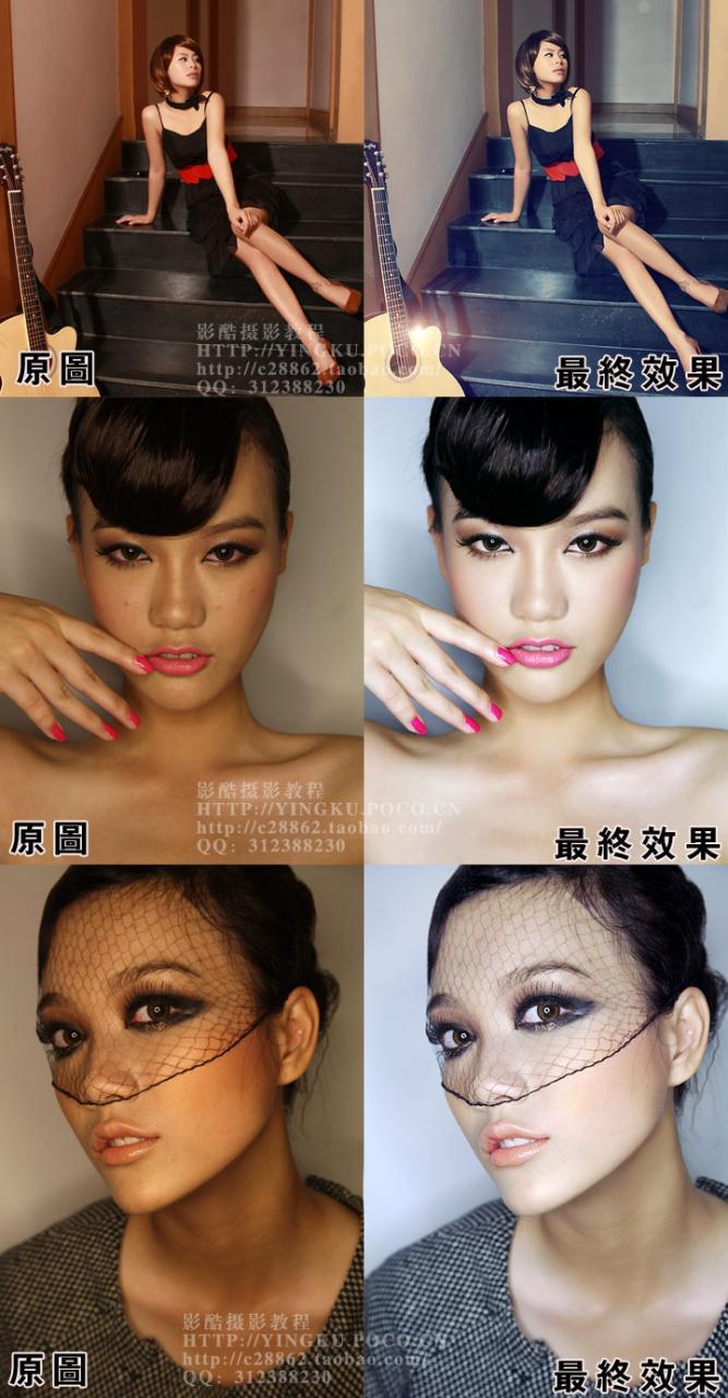国内摄影后期调色技法视频教程(中文语言13G容量) 收集整理 第1张