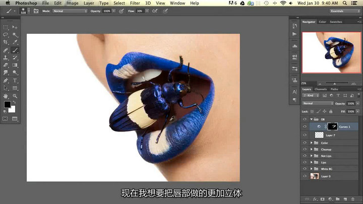 Photoshop商业时尚质感与色彩处理后期教程【中文字幕】 收集整理 第2张