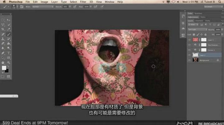 琳西 Photoshop商业人像后期修图调色教程【中文字幕】 收集整理 第4张