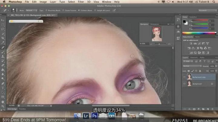 琳西 Photoshop商业人像后期修图调色教程【中文字幕】 收集整理 第5张