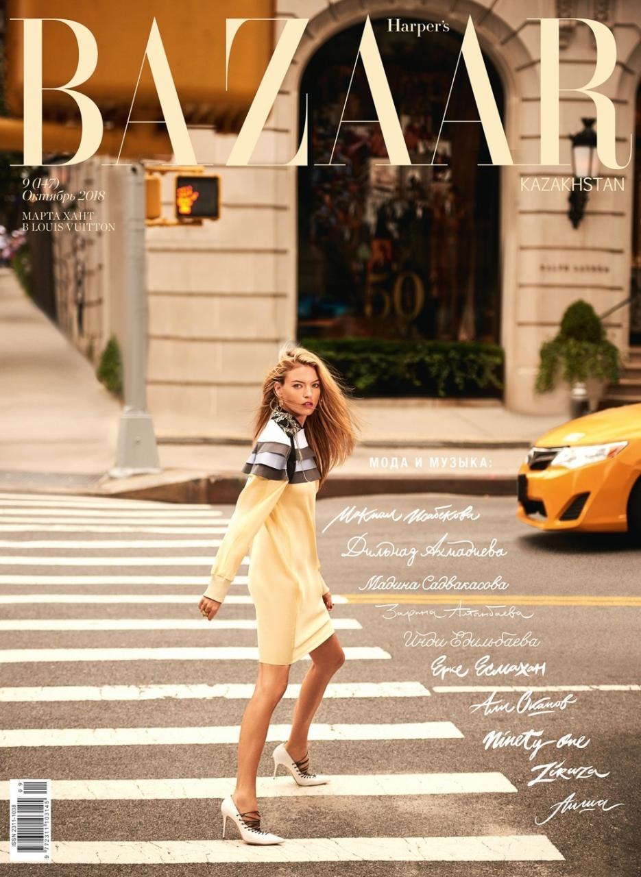 街头拍摄 哈萨克斯坦《Harper's Bazaar》11月刊 时尚图库 第3张