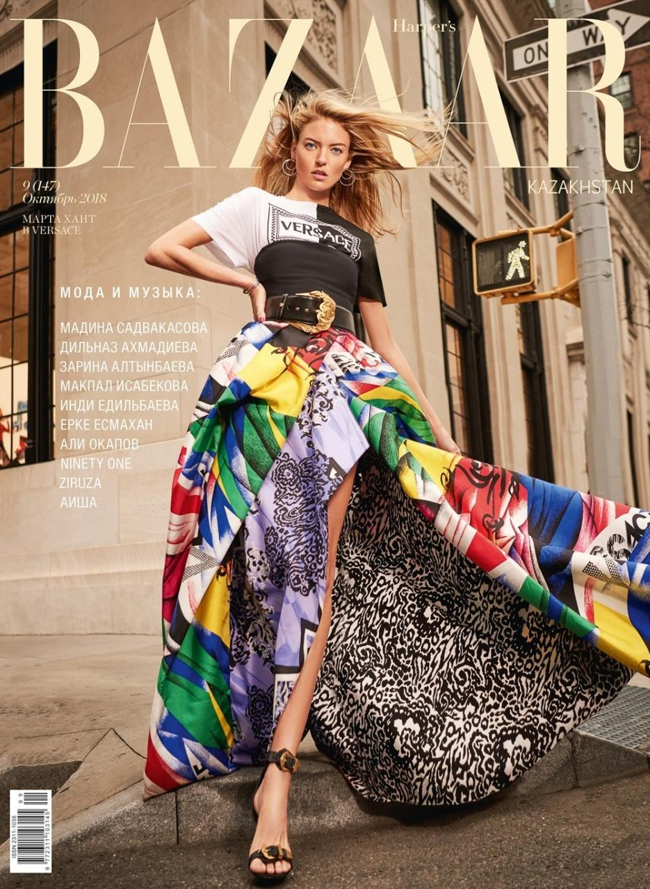 街头拍摄 哈萨克斯坦《Harper's Bazaar》11月刊 时尚图库 第8张