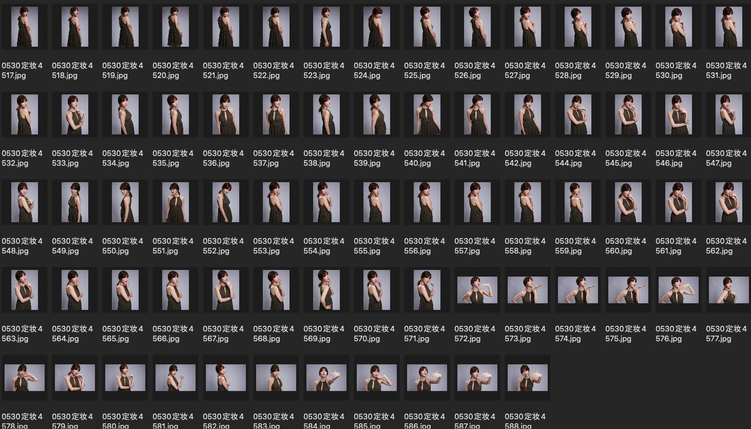 人像修图JPG素材 演员黄思思某电影定妆照生图第一组 收集整理 第3张