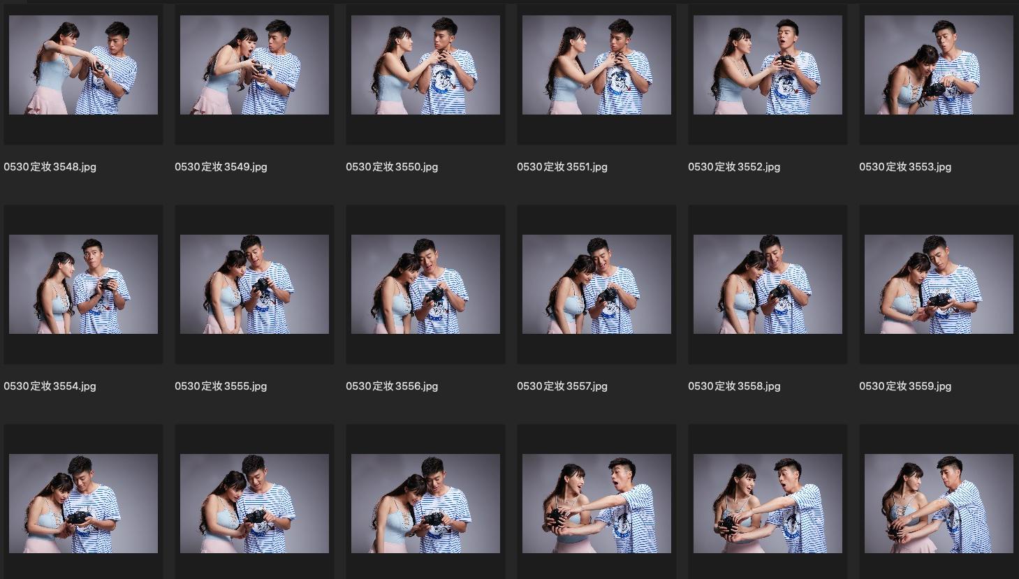 人像修图JPG素材 演员朱可儿&杨宇斌某电影定妆照合影生图第2组 收集整理 第3张
